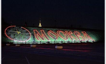 Irány Moszkva!