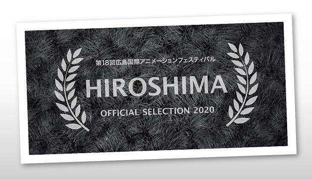 DŰNE! HIROSIMA FESZTIVÁL!
