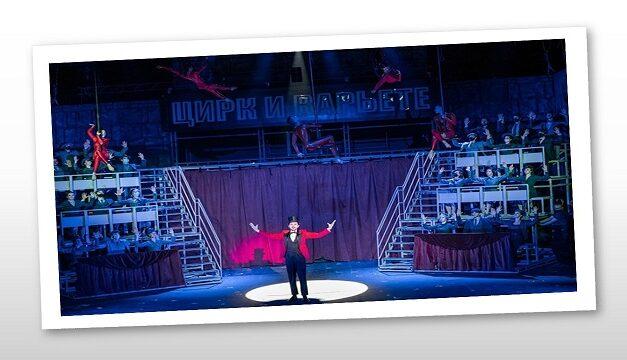 Ének, tánc és cirkusz és a Bulgakov regény